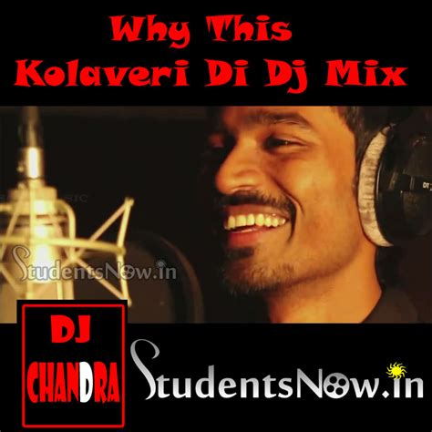 Download Dj And Remix Mp3 Songs | blog archives scanprogram