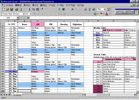 Calendar Lookup Excel Lookup Function For Calendar And Planner With Birthdays