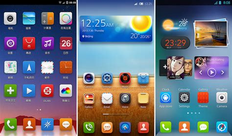 Themes Huawei Emotion Ui 2 0 | emotion ui 2 0 les premi 232 res images de l interface