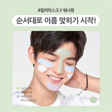 Masker Wanna One Wannaone 11 foto pose pemotretan iklan wanna one ini bikin meleleh