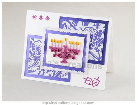 Handmade Hanukkah Cards - inna s creations handmade hanukkah greeting cards