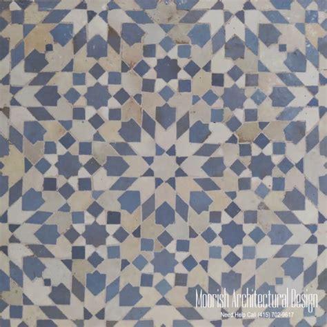 Moroccan Tile Fountain   Moroccan Mosaic Tiles   Moorish