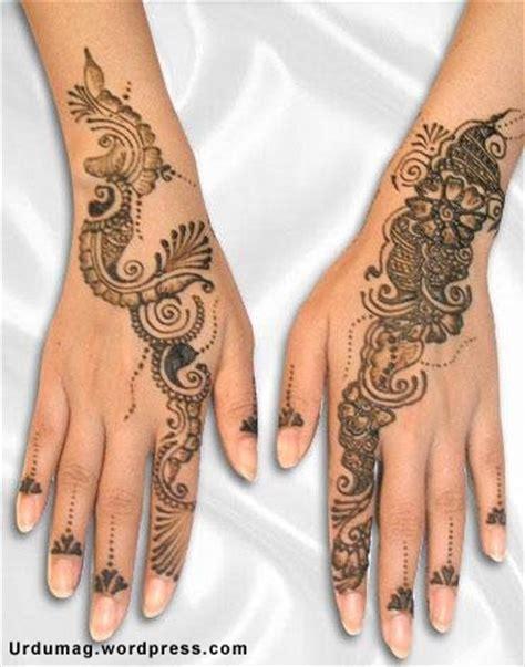 Mehndi Style Arabic Mehndi Designs Arabic Design
