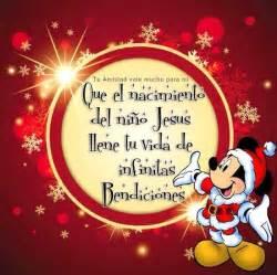 palabras navidenas mensajes de navidad para amigos deseos navidenos feliz navidad 103 frases de navidad con felicitaciones navide 241 as