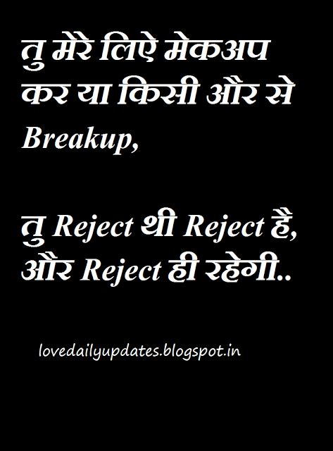 Friendship Breakup Quotes For Whatsapp