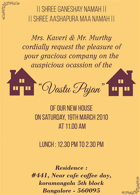 Invitation Card Template For Housewarming India by Invitation Wording Free Sles Invitation Wording