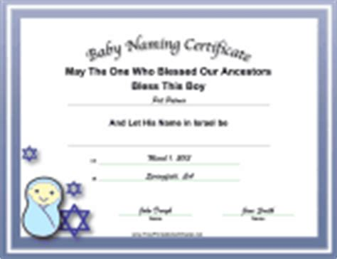 birth certificates free printable certificates