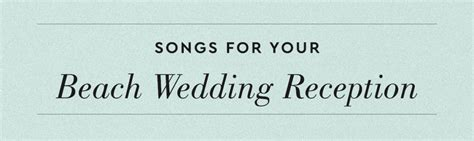 wedding songs list 2015 philippines songs for wedding reception 00 philippines wedding