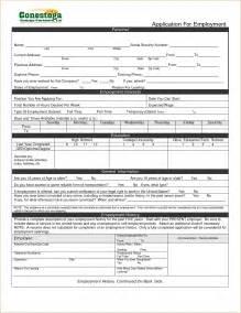 employment application template word application template word lifiermountain org