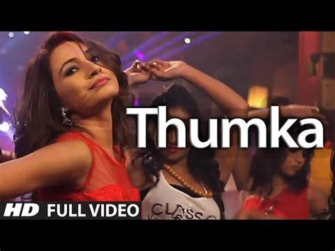 full hd video new punjabi thumka geeta saildar pinky moge wali punjabi movie
