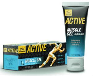 Tiger Balm Active Gel Cool tiger balm active launches new range of rubs gels and sprays world