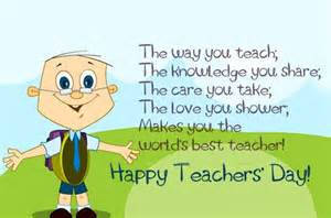thank you messages sms quotes sayings speech on teachers day in happy teachers day