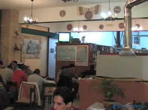 Mamas Kitchen by Mamas Kitchen In Gennadi Greece