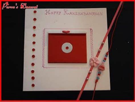 Handmade Greeting Cards For Raksha Bandhan - handmade rakhi cards