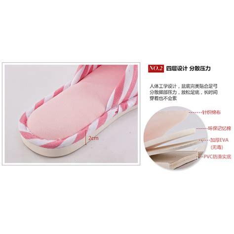 sandal selop slipper indoor size 40 41 pink