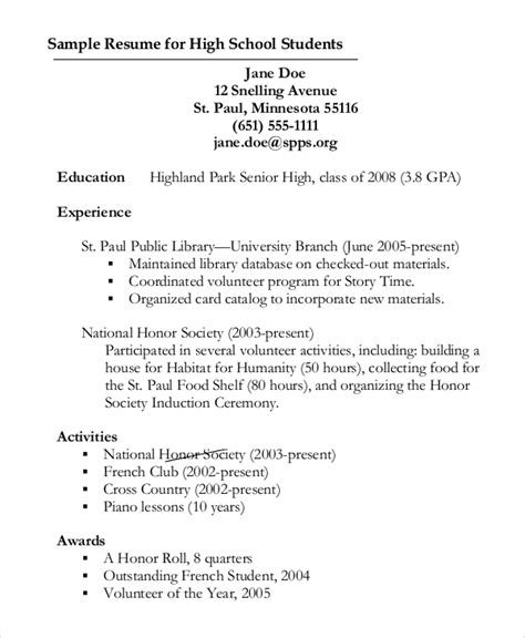 cv high school resume template internship simple resume template