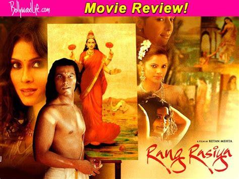 biography of movie rang rang rasiya movie review ketan mehta and randeep hooda
