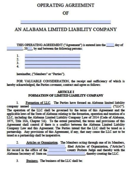 limited liability agreement template limited liability company operating agreement template