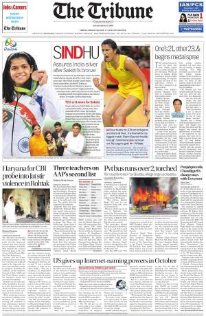 the tribune newspaper in by tribune india