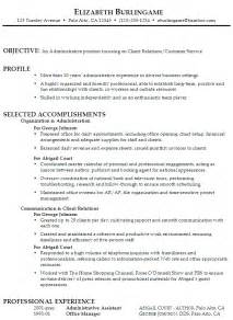Administrative Resume Exles by Resume Administrative Assistant Client Relations Customer Service