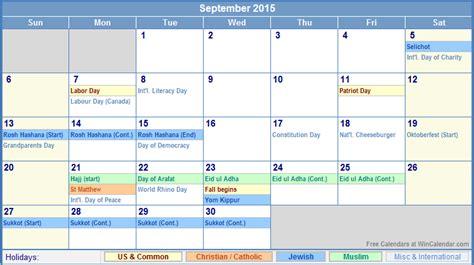Printable Calendar With Holidays September 2015 September 2015 Calendar With Holidays For Printing