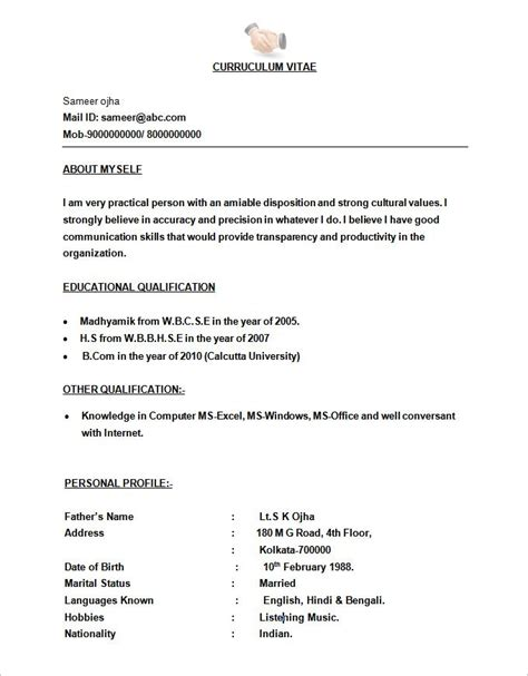 Best Resume Format For Experienced In Bpo microsoft word resume template 99 free samples
