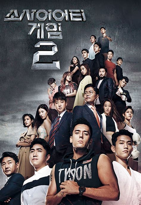 dramanice your highness watch high society 2015 episode 10 engsub vip