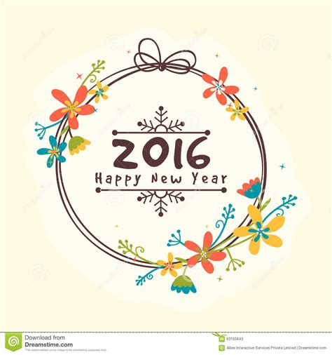basket of flowers new year greeting card design shop greeting card design for happy new year 2016 stock photo
