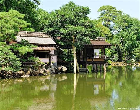 tea houses near me famous japanese tea houses uchihashi tei