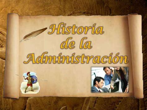 imagenes antecedentes historicos administracion historia de la administraci 243 n edades