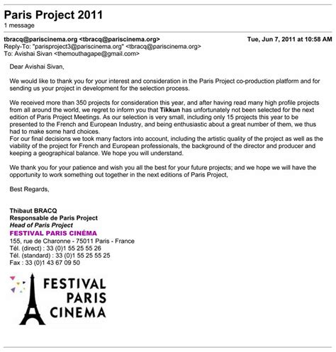 Rejection Letter For Project Avishai Sivan