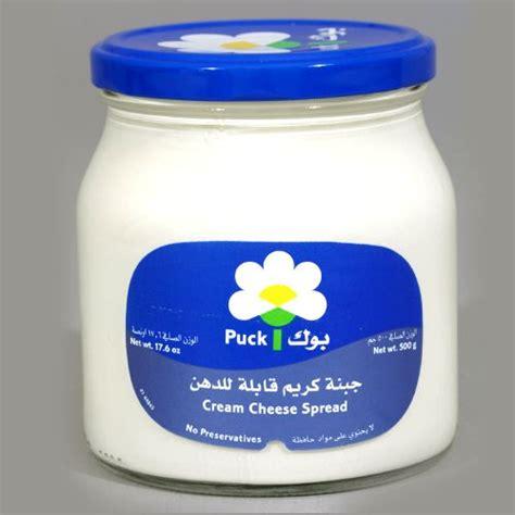 Cheese Puck puck cheese 500g