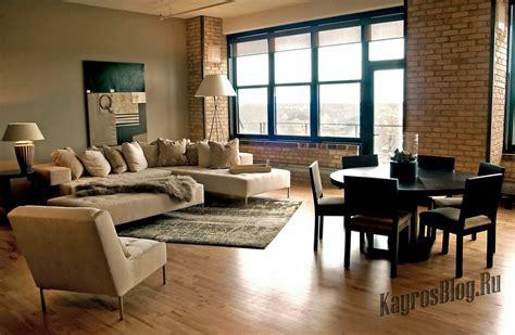 living room amman нужны ли шторы для интерьера в стиле лофт kayrosblog ru