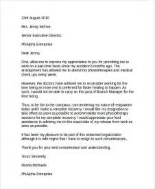 Resignation Letter To Manager Pdf Sle Manager Resignation Letter Exles In Pdf Word