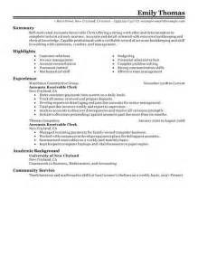 Sample Accounts Receivable Resume Accounts Receivable Resume Best Business Template