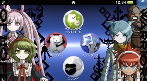 ps4 themes release custom themes coming to ps4 and ps vita in next firmware