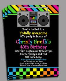80s invitation printable or printed with free shipping