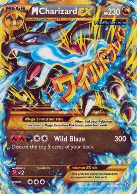 printable pokemon cards xy m charizard ex 108 106 pokemon xy flashfire mega secret
