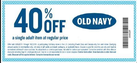 printable old navy coupons november 2017 old navy printable coupons october 2017 printable coupon