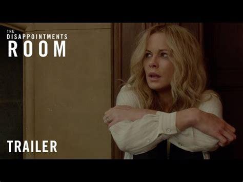 Room Official Trailer Official Trailer Hd Doovi