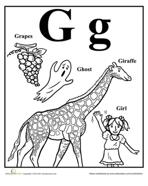 coloring pages that start with the letter g words that start with a z coloring pages education com