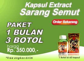 Obat Kanker Tumor Terbaru Hiu Sarang Semut harga kapsul sarang semut