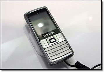 Kamera Samsung L700 samsung l700