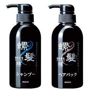 black hair salons in tokyo amazon com grey gray white hair dye color new salon