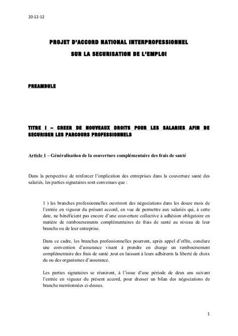 Modèle De Lettre De Demande Rupture Conventionnelle Lettre Rupture Conventionnelle De Cdd Document