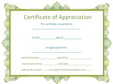 free printable certificate of appreciation templates blank certificate template free search results