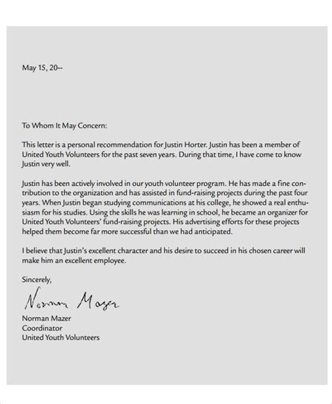 Reference Letter For A Pdf recommendation letter for a volunteer letter of recommendation