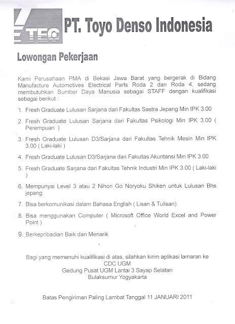 lowongan kerja terkini lowongan kerja pt toyo denso indonesia lowongan kerja