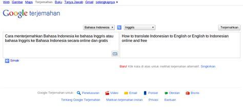 translator indonesia inggris free program translate bahasa inggris indonesia seekertodayz5