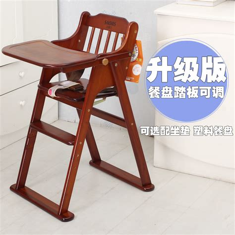 Baby Dining Chair Wood Small Portable Collapsible Baby High Chair Multifunction Baby Dinette Dining Chair In